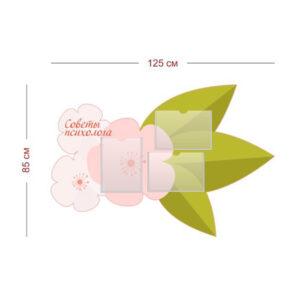 Стенд Советы психолога. Цветок 125х85 см (3 кармана А4)