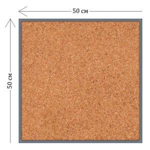 Доска пробковая офисная 50х50 см