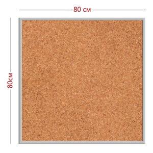 Стенд (пластик + пробковое полотно 80см х 80см + алюминиевая рамка)