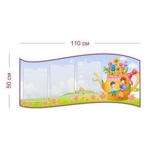 Информационный стенд для школы 110х50 см (3 кармана А4)