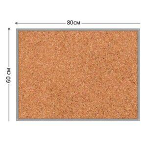 Доска пробковая 60х80 см