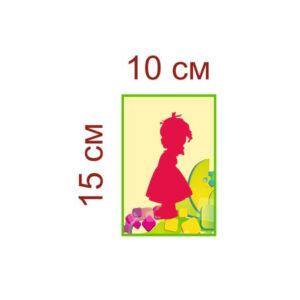 Пластиковая табличка Для девочек 10х15 см
